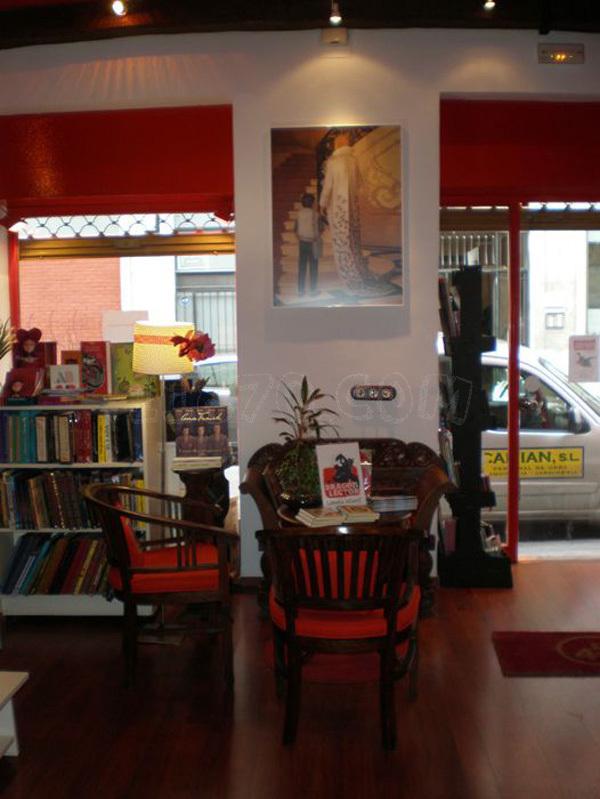 libreria-el-dragon-lector_pxl_07bf75c45948ae92ff42f5b2652f6c91